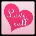 声と声でツナゲル、全く新しい出会い系SNS Lovecall icon