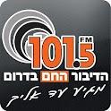 רדיו דרום 101.5
