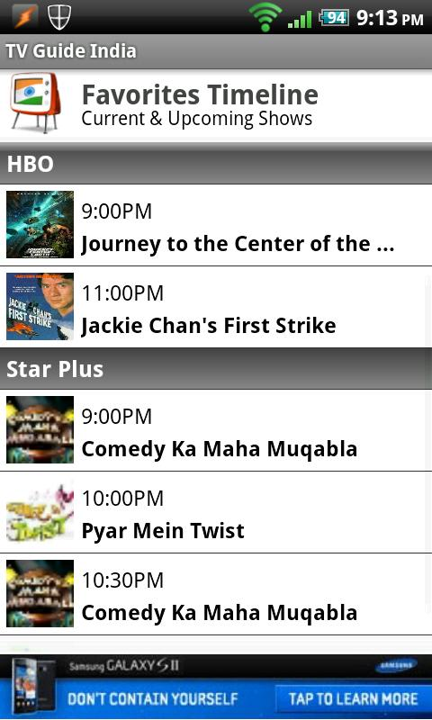 TV Guide India - screenshot