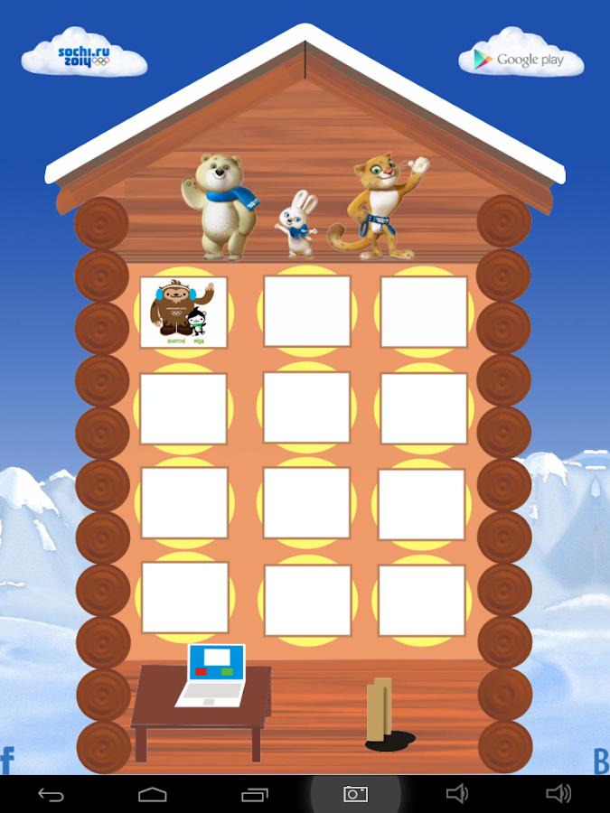 Sochi2014 - screenshot
