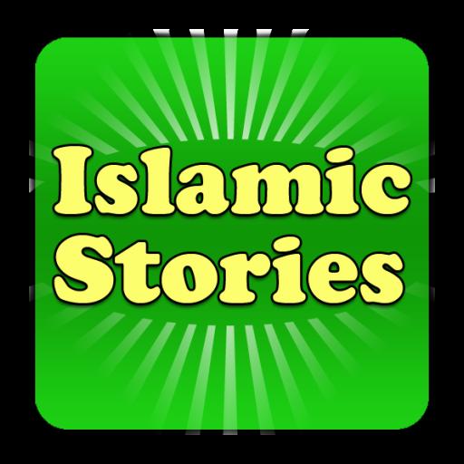Islamic Stories: Muslims/ Kids LOGO-APP點子
