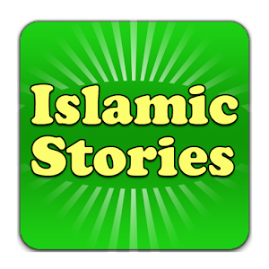 Islamic Stories: Muslims/ Kids 生活 App LOGO-硬是要APP