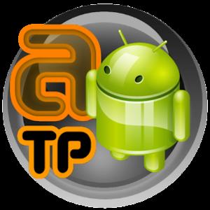 Freeapkdl ATP Androïd for ZTE smartphones
