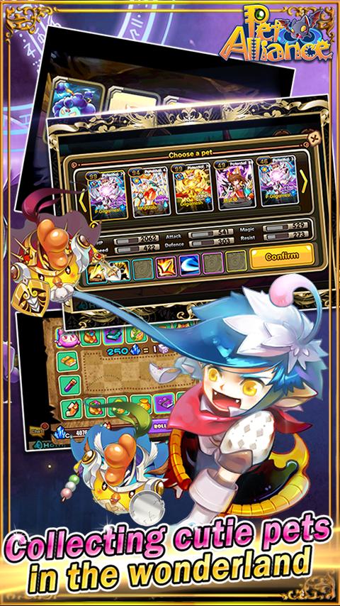Pet Alliance - screenshot