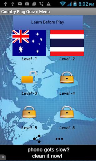 国家国旗测验