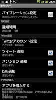 Screenshot of ScreenNotification (twitter)
