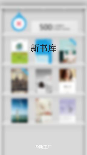 App程式設計入門-iPhone、iPad - 3dWoo 大學簡體電腦書店