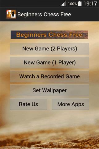 初學者棋免費