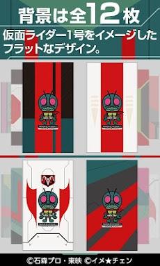 仮面ライダーライブ壁紙フラットコンセプトのおすすめ画像4