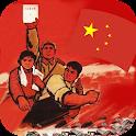 热门历史小说集 logo