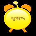AlarmE(1to50) logo