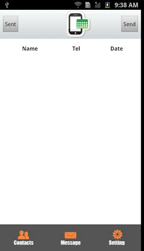 Excel文本 Lite - 集团短信