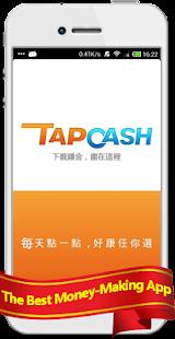 TapCash - 搖錢樹