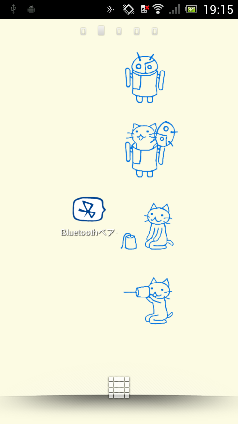 Bluetooth Bear- screenshot