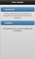 Screenshot of Photo Translator Free