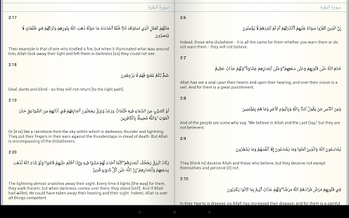 Quran for Android – Vignette de la capture d'écran