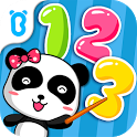 My Numbers - Free for kids icon