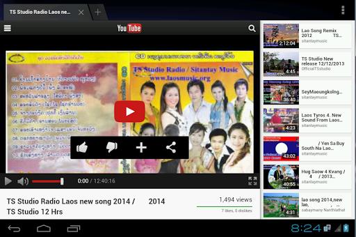 【免費音樂App】Lao Songs & Radio 2014-APP點子
