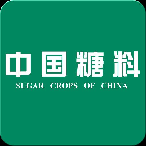 中国糖料 新聞 App LOGO-硬是要APP