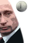 Падение рубля: Путин ФРИ