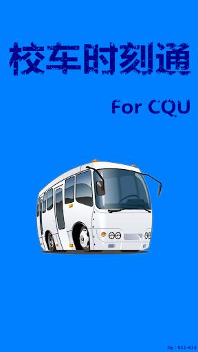 CQU Bus Schedule