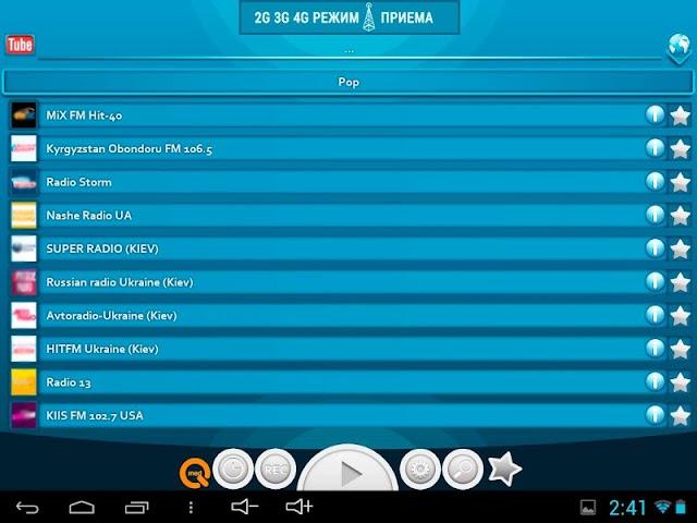 Screenshot 1 Radio Internet