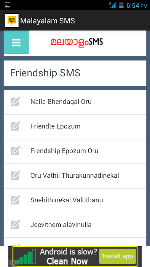 Malayalam SMS - Android Apps on Google Play