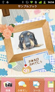Scrapbooking Ext. (Frame) screenshot 1
