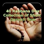 40 Rabbana Duas