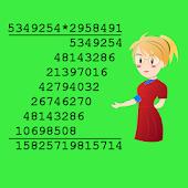 Multiplication Training
