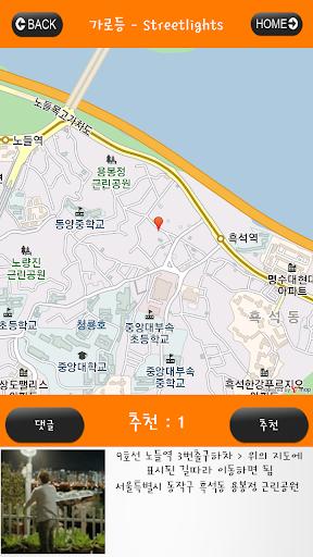 免費下載娛樂APP|6002 朝圣 app開箱文|APP開箱王