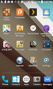 L Theme LG devices: Android L- screenshot thumbnail