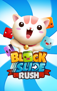 Block Slide Rush- screenshot thumbnail