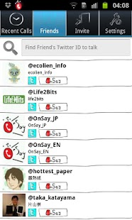 OnSay for Twitter -SNS Phone-- screenshot thumbnail