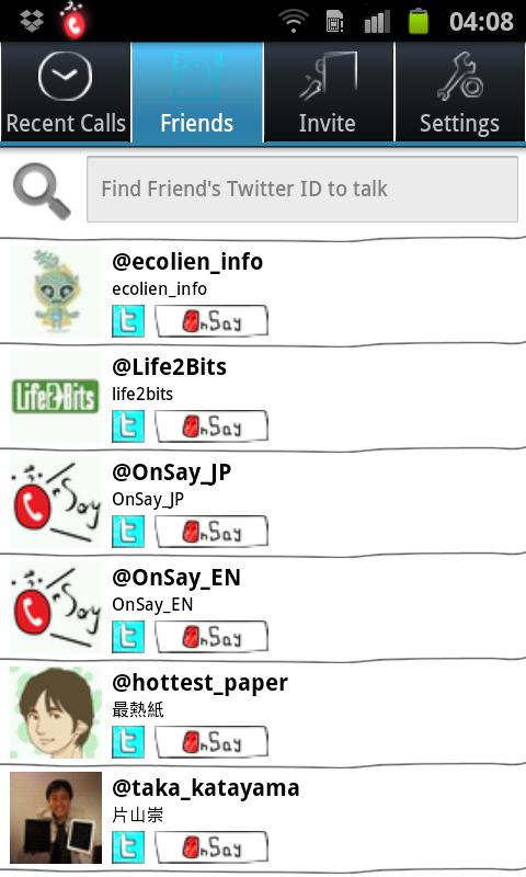 OnSay for Twitter -SNS Phone-- screenshot