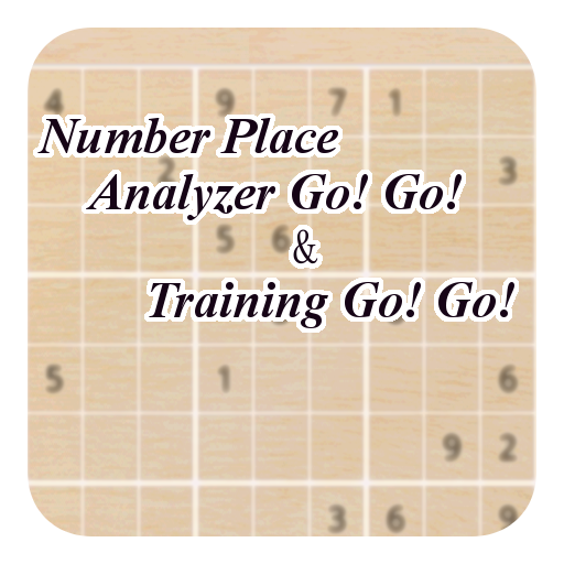 Number Place Analyzer|Training