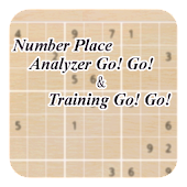 Number Place Analyzer/Training