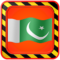 Emergency Services Pakistan