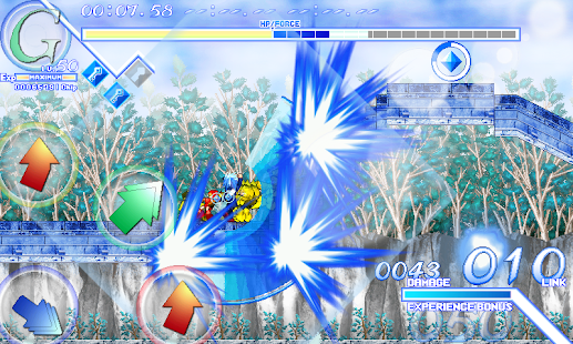 Bluest -Fight For Freedom- - screenshot thumbnail