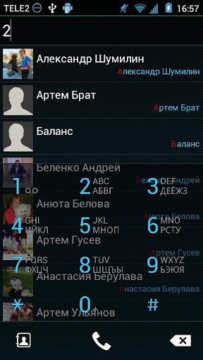 Modern ICS theme for exDialer