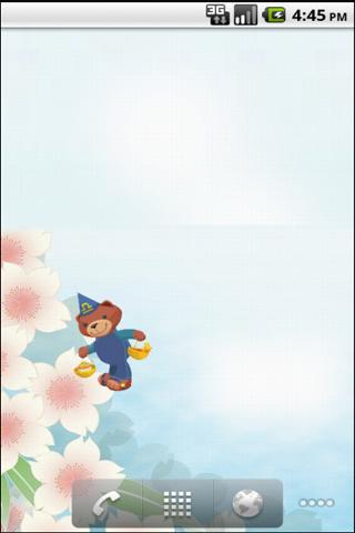 Bear Live Wallpaper - screenshot