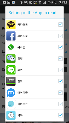 【免費工具App】JBLAB BT Reader-APP點子