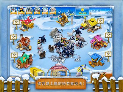 疯狂农场 3:冰河时代 休閒 App-癮科技App