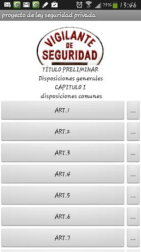 【免費商業App】LEY de vigilantes de seguridad-APP點子