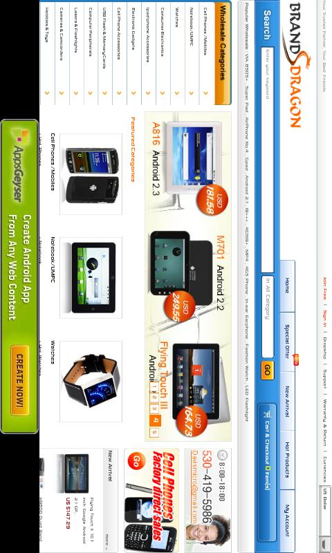 HAPPY DEAL!  China Wholesalers - screenshot