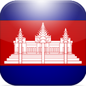Radio Khmer: Radio Cambodia