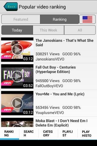 Music Audio Tube:免費 音樂 視頻 播放器