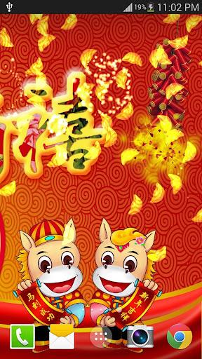 個人化必備免費app推薦|馬年新春動態桌布線上免付費app下載|3C達人阿輝的APP