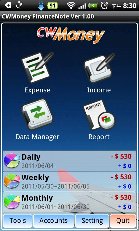 CWMoney Expense Track - screenshot