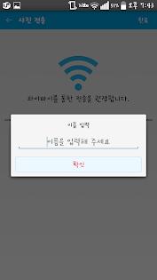 (APK) تحميل لالروبوت / PC 포토드림 تطبيقات screenshot